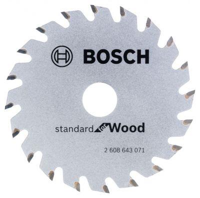 Lames de scies pour machines portatives bosch - Optiline wood